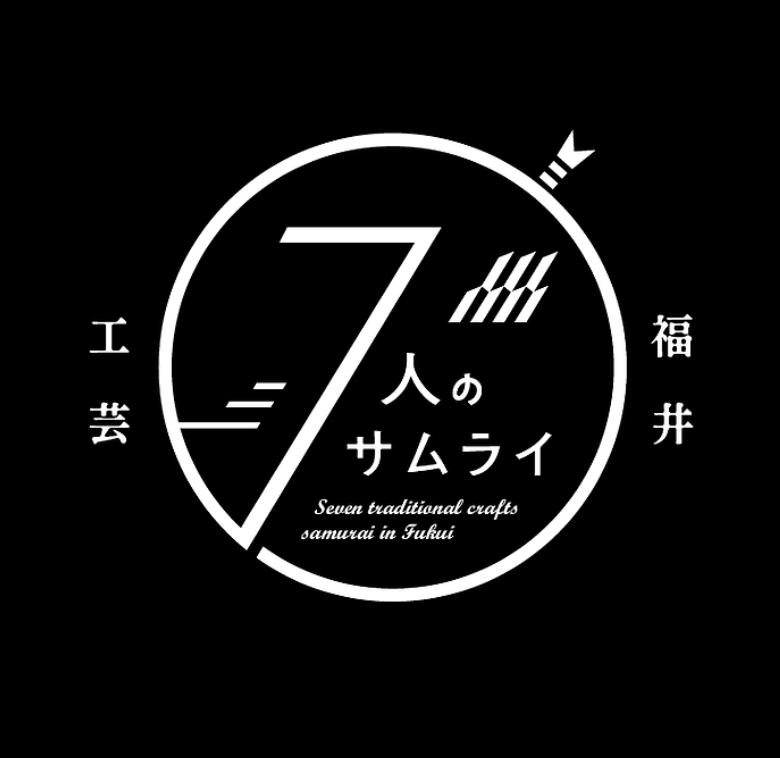 Fukui7samurai